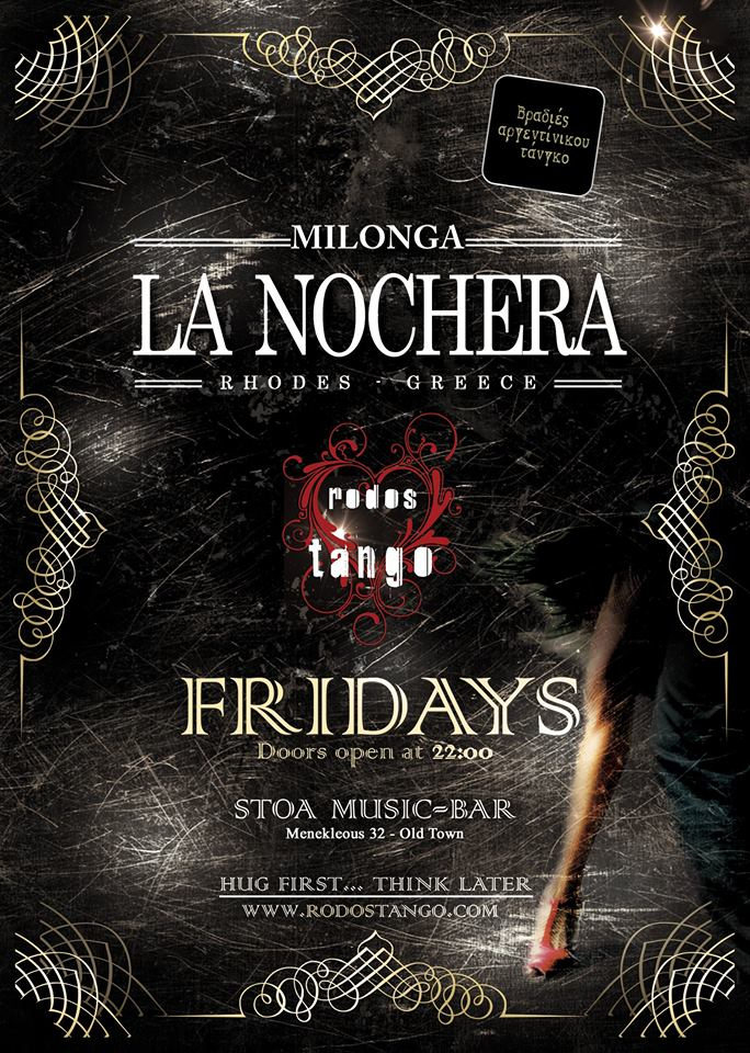 "ღ RodosTango - 5.1.2018  First of 2018 Milonga ""La Nochera"""