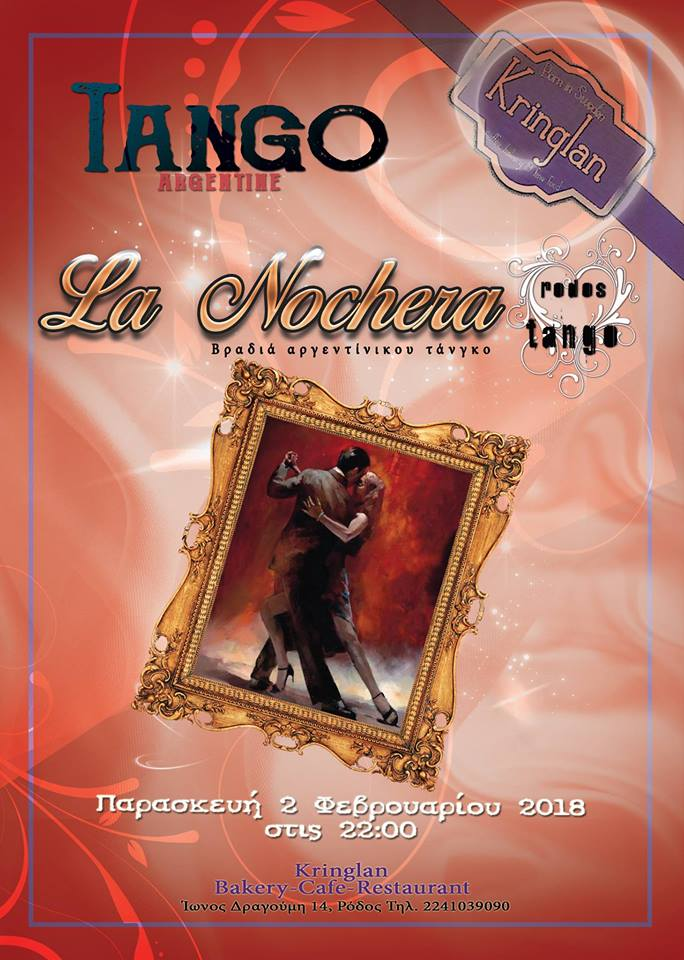 Milonga La Nochera 3 Feb 2018 by Rhodes Tango Cllub