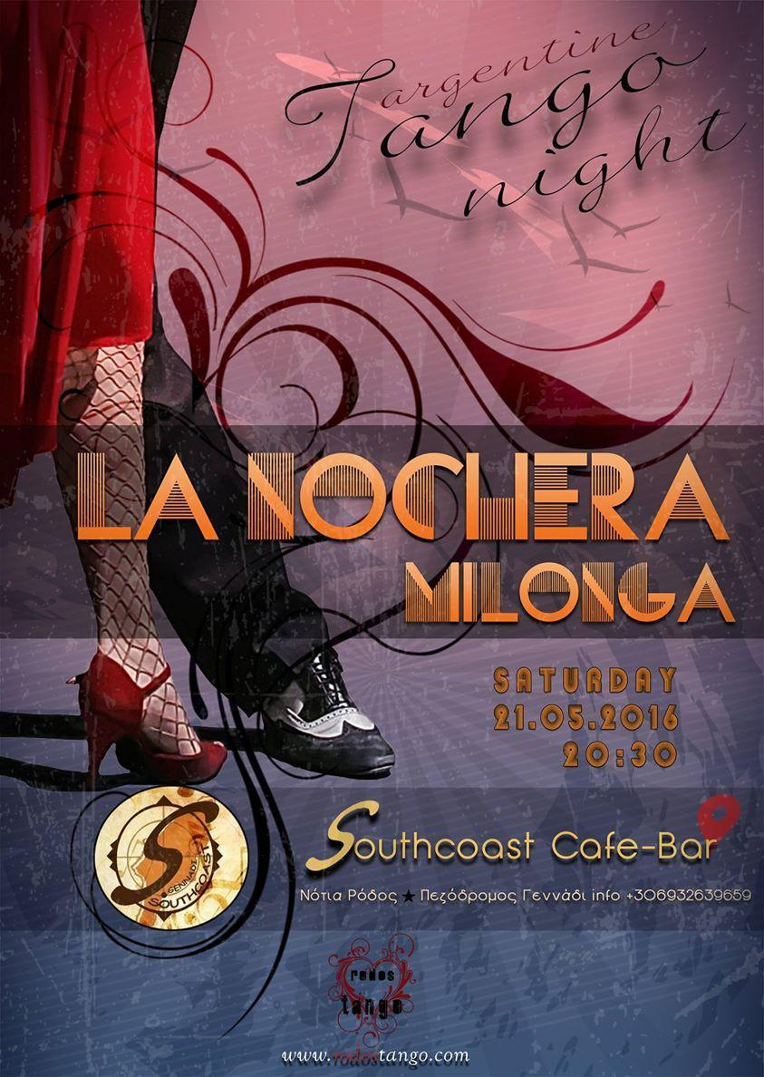 "ღ RodosTango ღ RodosTango - Milonga ""La Nochera"" -21.05.2016 Shoucast Bar LindosMilonga ""La Nochera"" -21.05.2016"