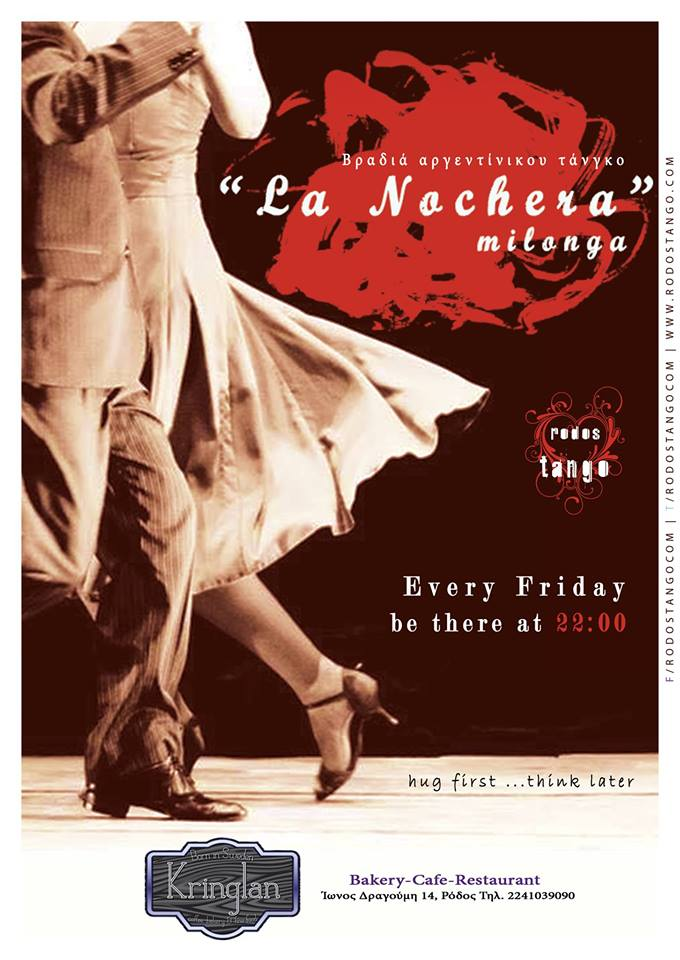 Milonga Rhodes La Nochera 9 March 2018