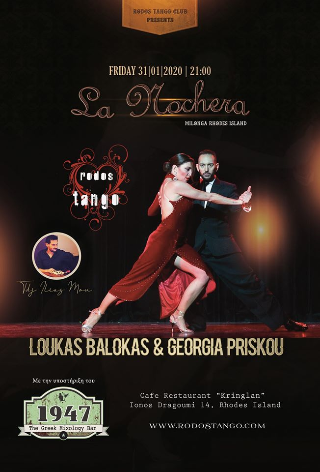 31.1.2020 Milonga La Nochera - ShowTime Loukas & Georgia